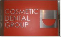 Cosmetic Dental Group - Tijuana - Dental Clinics in Mexico